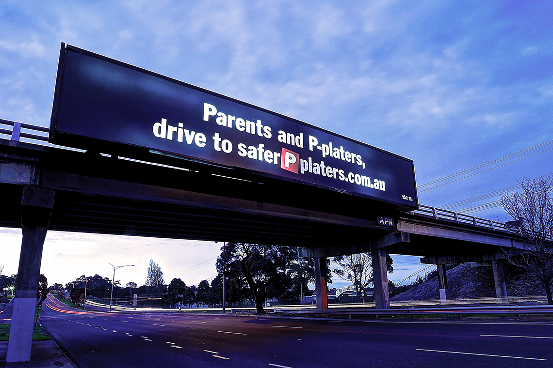 parents and p-platers static billboard